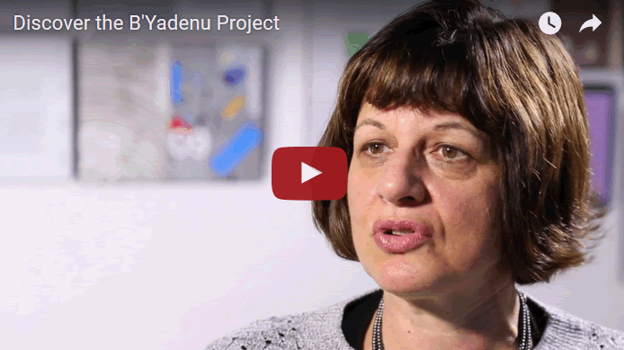 Discover the B'Yadenu Project