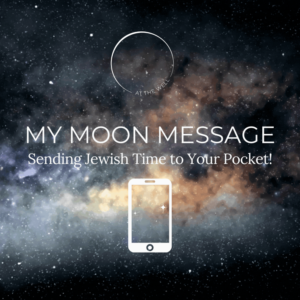 At the Well's My Moon Message